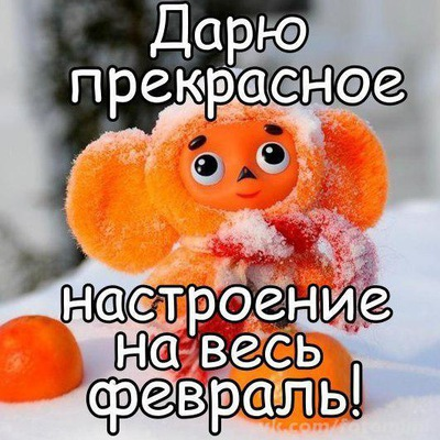 Любовь Русанова