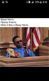 Евлоев Амир