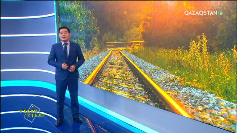 «Елден хабар». Орал-Астана бағытындағы жаңа поезд көпшіліктің көңілінен шықты