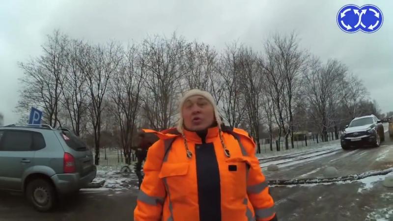Признание дорожной работницы