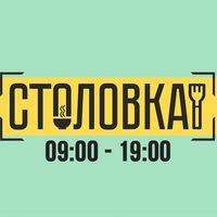Логотип СТОЛОВКА КГУ