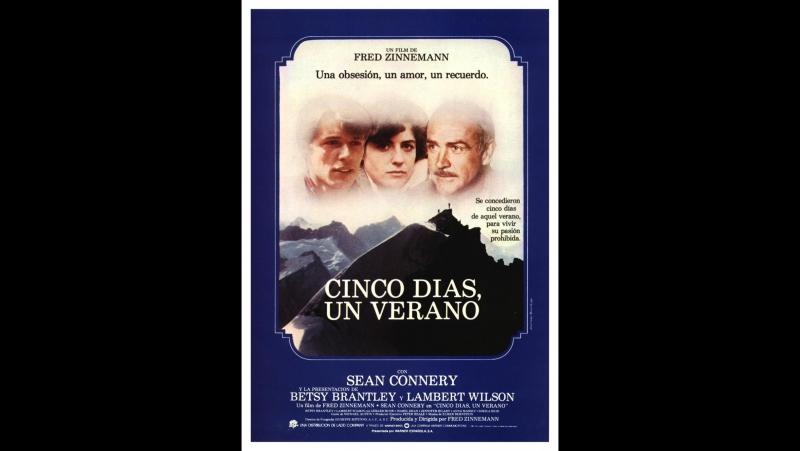 Пять дней лета \ Five Days One Summer (1982)