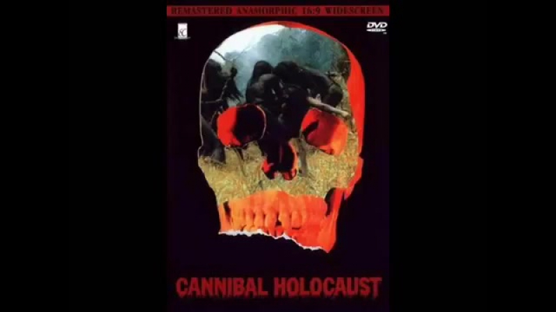 Ад каннибалов - Cannibal Holocaust (1979).mp4