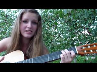 Таша Рогач — Песня о Талнахе