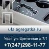 АГРЕГАТКА УФА: Профессиональный ремонт АКПП