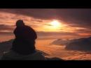 Альфа и Омега - Прогулки По Облакам