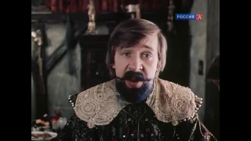 песня-синей-бороды-и-его-жены-сказки-старого-волшебника-gclip-scscscrp
