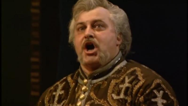 Чайковский П.И. Опера «Мазепа». ГАМТ (1996)