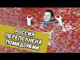 Дима Бикбаев. ХайпNews [13.03]