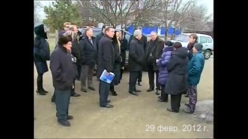 Встреча мэра Краснодара с жителями Знаменского