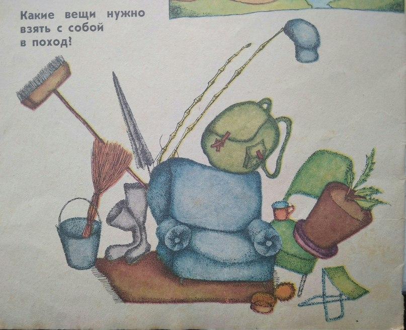 Андрей Пивень |