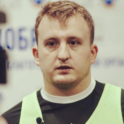 Иван Сенькин
