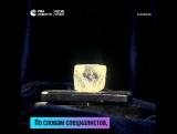 Алмазы в Якутии