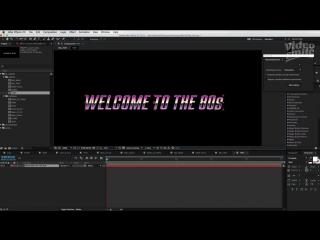 After Effects. Ретро заставка в стиле 80-х (Kung Fury, VHS). (videosmile.ru)
