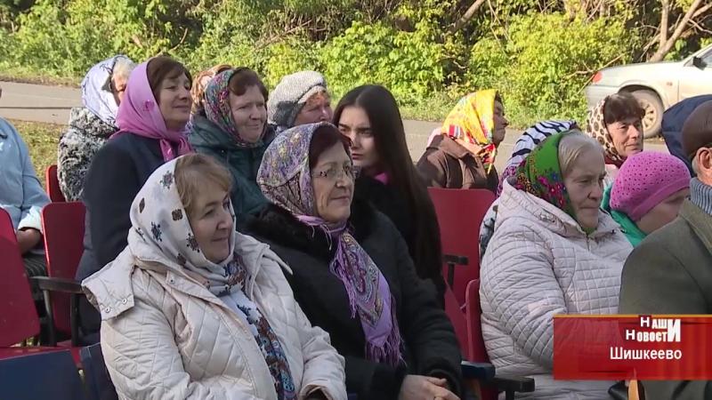 В Рузаевском районе отпраздновали 379 летие со дня образования села Шишкеево Обрезка 01