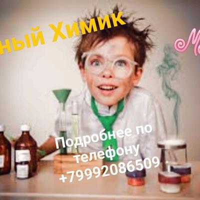 окончил Московский дети натальи андрейченко фото пластиковые панели Хабаровске