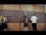8 школа клип выпускников 2017 на песню Баста ВЫПУСКНОЙ (Медлячок)