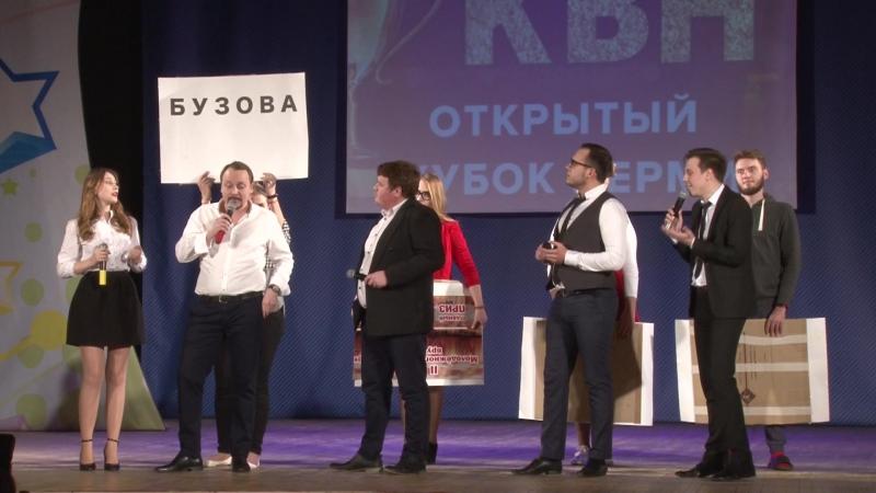 Ll Открытый кубок города Перми Команда КВН Сборная Удмур муртии 11 11 17