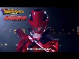 [dragonfox] Lupinranger VS Patranger - Promo 1 (RUSUB)