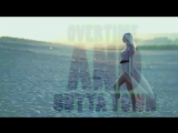Burak Yeter ft. Danelle Sandoval - Tuesday - 1080HD - VKlipe.com .mp4
