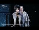 Мюзикл «Анна Каренина» - Театр Оперетты