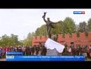Россия 24 - В Яропольце открыли мемориал подвигу кремлёвских курсантов - Россия 24