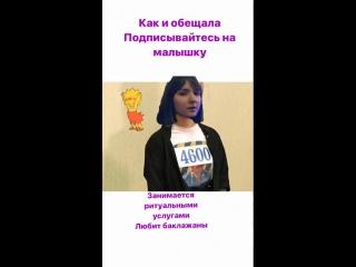 katya_shtorm_27524403_533983103633430_4427676863413878784_n.mp4