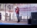 Елена Прекрасная музыка Олег Тихомиров