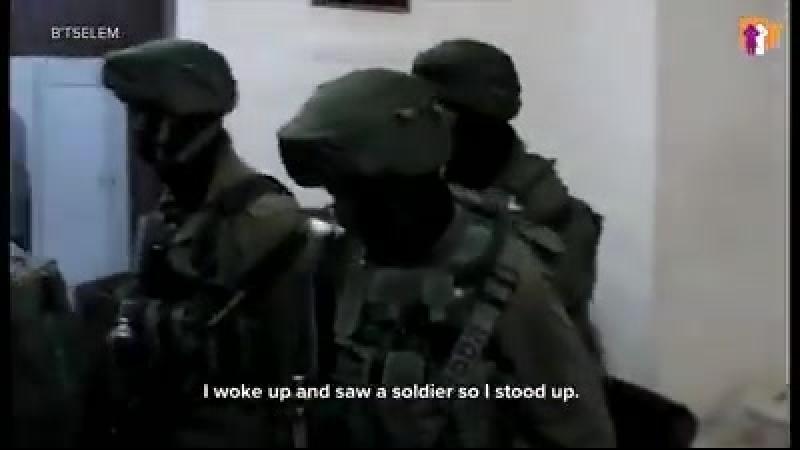 Dans cette première vidéo d'une série en quatre parties, suite aux expériences des enfants palestiniens sous détention militaire