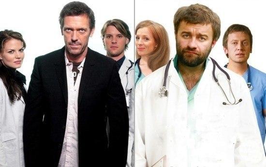 С каких зарубежных сериалов скопировали российские