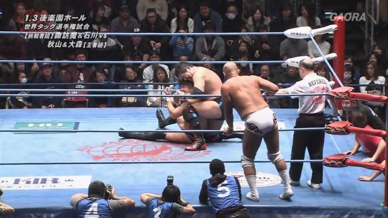 AJPW New Year Wars 2018 - Tag 2 (03.01.2018)