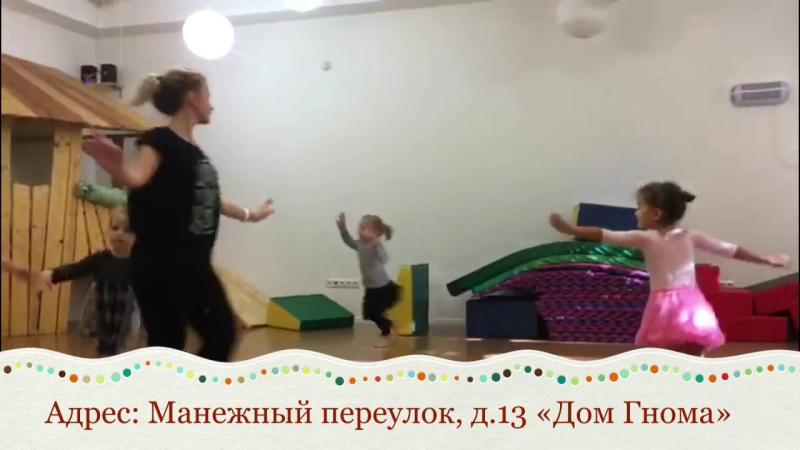 Студия Театр танца Любовь Кузнецова Манежный пер..13