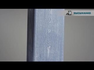 Цвет Стильный синий (Индиго) коллекция Креатив Эксклюзив Колор