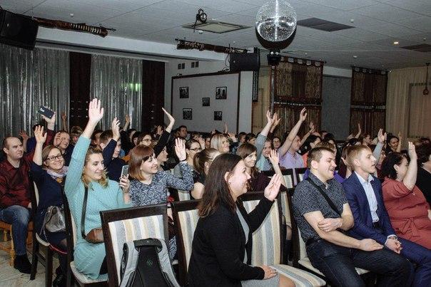 В Усть-Илимске состоялось необычное мотивационное шоу «Люди будущего»