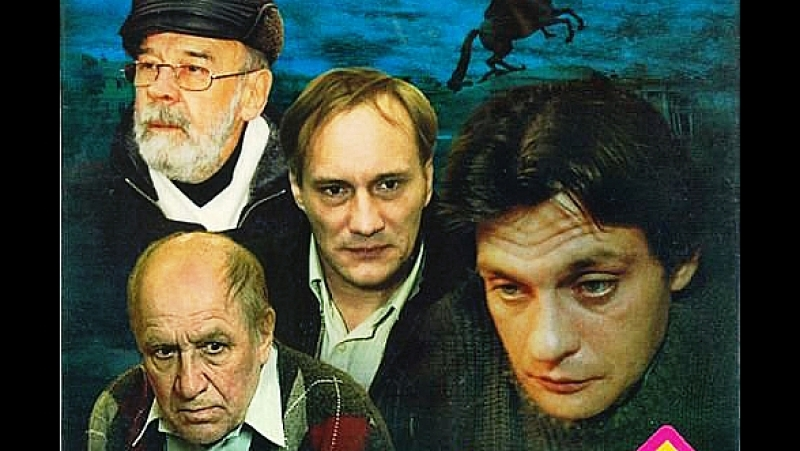 Бандитский Петербург 3. Крах Антибиотика