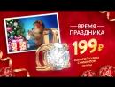 ЗОЛОТОЙ КУЛОН С ФИАНИТОМ ВСЕГО ЗА 199 РУБЛЕЙ ОТ СЕТИ 585GOLD!