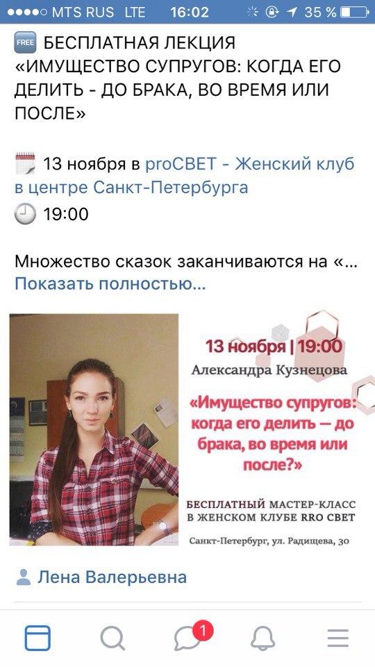 Порно как заставить шефа тебя трахнуть звезды россии