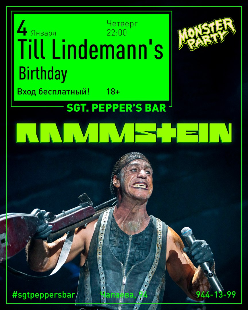 Афиша Краснодар Till Lindemann's Birthday Sgt.Pepper's Bar 4.01