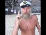 Андрей Андронович Дидух - дедушке 70 лет