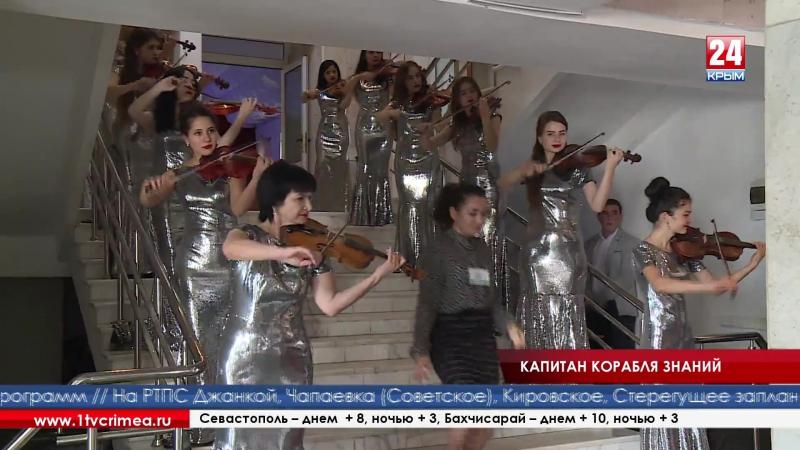Восьмидесятый день рождения: президент КИПУ Февзи Якубов отмечает свой юбилей