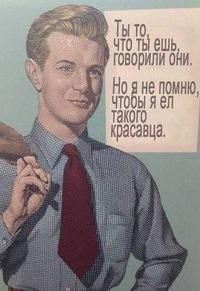 Василий Пономарёв