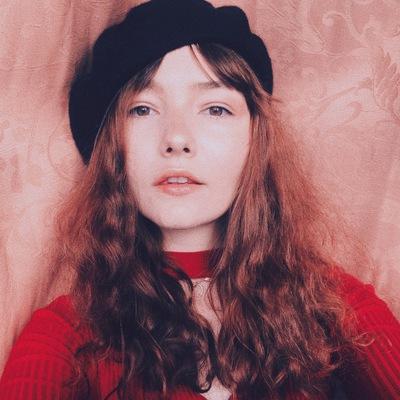 Елизавета Кислова