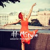 Школа танцев #MStyle | Киров