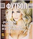 Виктория Лопырева фото #48