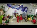 танец трубадура и принцессы