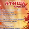 """Национальный комплекс """"Туган Авылым"""""""