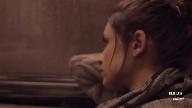 Эльбрус Джанмирзоев - Её Глаза (2017)