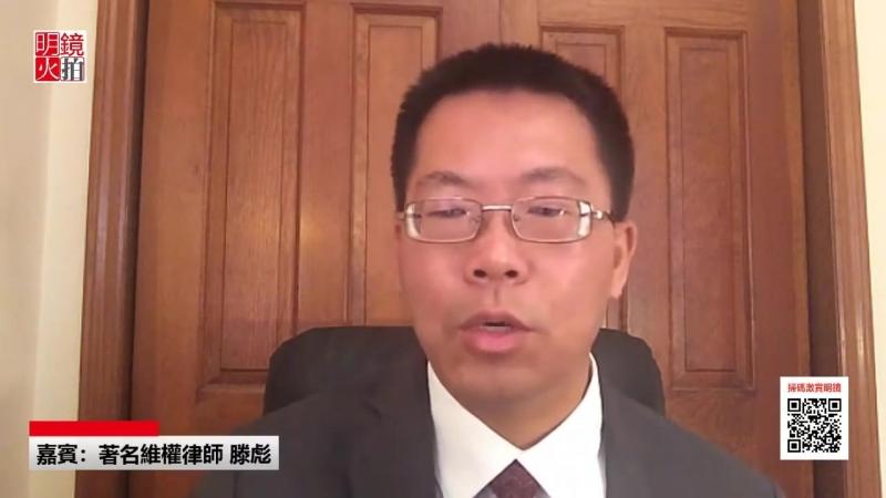 直播:不反思計劃生育,中國就沒有未來(《計劃生育回頭看》第10期) - YouTube