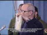"""Боевики """"АТО"""" начали возвращать медали за участие в карательной операции против Донбасса"""
