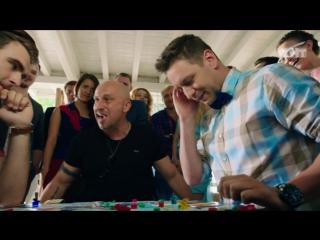 Физрук: Фома и Слава играют в монополию
